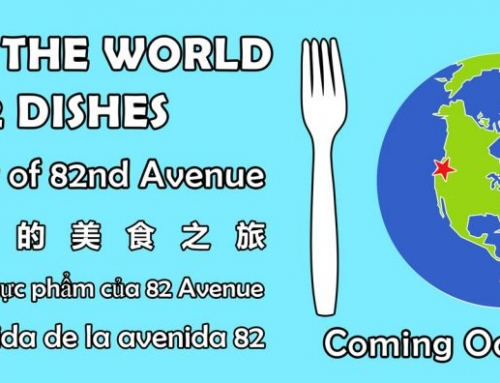 Coming in October: Around the World in 82 Dishes